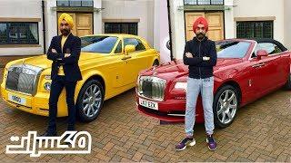 ماذا فعل البليونير الهندي لينتقم من صديقه البريطاني ! #مكسرات 2