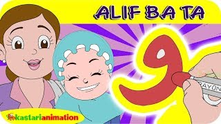 Huruf Hijaiyah WAU | Mengaji Bersama Diva | Kastari Animation Official