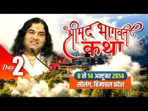 Xxx Mp4 Shri Devkinandan Ji Maharaj Srimad Bhagwat Katha Solang Himachal Pradesh Day 02 09 10 2014 3gp Sex
