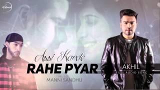 Assi Karde Rahe Pyar (Full Audio) | Akhil | Latest Punjabi Song | Speed Records