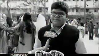 GPA 5.00 Thug Life | JomunaTV | Bangladeshi Education System| Bangladesh
