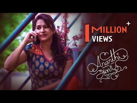 Ananthi - New Tamil Short Film 2017 || by Aravind Baskaran