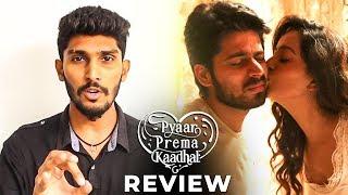 Pyaar Prema Kaadhal Review By Rukshanth | Harish Kalyan | Raiza | Yuvan | PPK | MR 03
