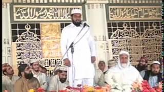 Mulazim Hussain Dogar Latest 2014 part 3