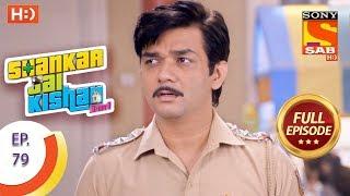 Shankar Jai Kishan 3 in 1 - शंकर जय किशन 3 in 1 -  Ep 79 - Full Episode - 24th November, 2017