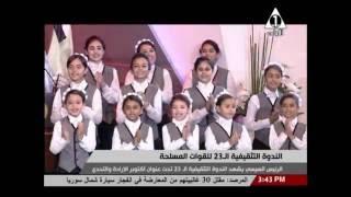 أغنية يا حبيبتي يا مصر