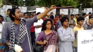 পয়লা বৈশাখের দিন টিএসসি তে কি ঘটেছিলো  ভিডিও   On 14 April 2015   YouTube