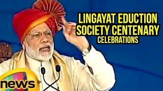 PM Modi Speech At Karnatak Lingayat Education Society Centenary Celebrations In Belagavi, Karnataka