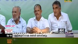 INL announced the candidates for Vallikkunnu and Kasaragod
