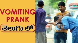 Vomiting Prank In Telugu | Pranks in Hyderabad 2018 | FunPataka