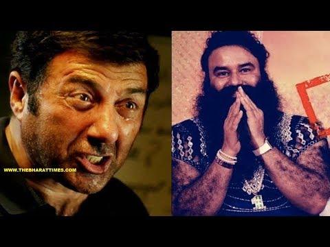 Xxx Mp4 Sunny Deol Exposed Balatkari Baba Ram Rahim सनी देओल ने बाबा राम रहीम को दिखाई उसकी असली औकाद 3gp Sex