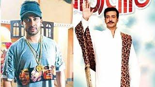 যে কারণে সবাইকে Sorry বলেছেন শাকিব খান   Shakib khan Apu biswas New Movie Rajneeti Latest News