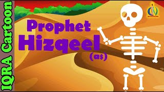 Hizqeel (AS) | Ezekiel (pbuh) - Prophet story - Ep 27 (Islamic cartoon - No Music