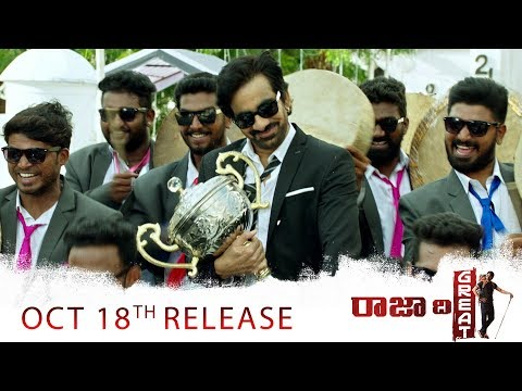 Xxx Mp4 Raja The Great Trailer 4 Releasing On 18th October Ravi Teja Mehreen Pirzada 3gp Sex