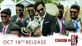 Raja The Great Trailer 4 - Releasing on 18th October - Ravi Teja, Mehreen Pirzada