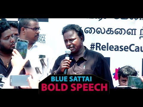 Xxx Mp4 Blue Sattai Bold Speech Against Police In Cauvery Sterlite Protest Youtubers Protest For Cauvery 3gp Sex