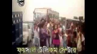 Moha Rani Song Film Ek Takar Chele Koti Takar HD