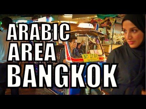 Bangkok Night Life ~ Arabic Area Soi 3/1 Sukhumvit.  #Bangkok