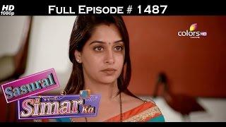 Sasural Simar Ka - 28th April 2016 - ससुराल सीमर का - Full Episode (HD)