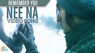 Neena Song I Remember You | Official Video Song | Lal Jose| Ann Augustine| Vijay Babu| Deepti