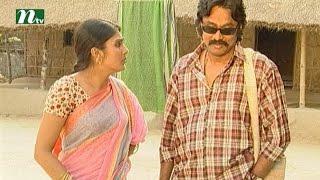 Bangla Natok - Ronger Manush | Episode 69 | A T M Shamsuzzaman, Bonna Mirza, Salauddin Lavlu