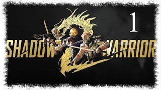 Shadow Warrior 2 | Capitulo 1: EMPEZAMOS! | PC Ultra 1080 60fps gameplay/Walkthrough Español