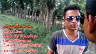 Fire ashona by Imran New music video 2017