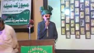 Khalil Saher | Bataproduction | Opening Ceremony | Part 6 | Record By | Bataproduction