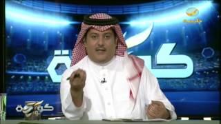 تركي العجمة : زوران طرد حسين عبدالغني وقال اطلع لي برا وأنت أسوا واحد في التشكيلة