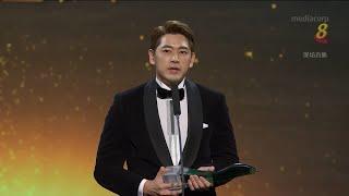 Star Awards 2019 - Top 10 Male - Romeo Tan