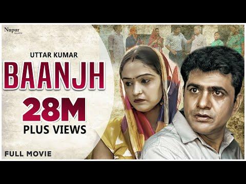 Xxx Mp4 Baanjh बाँझ Uttar Kumar Madhu Malik New Haryanvi Movie 2018 Nav Haryanvi 3gp Sex