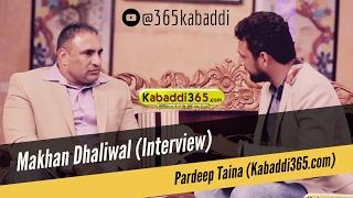 Makhan Dhaliwal (Kabaddi Coach) Interview By Kabaddi365.com