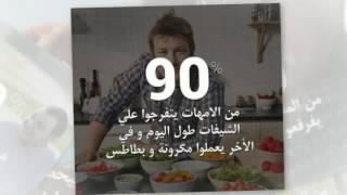 90% من الشعب المصرى