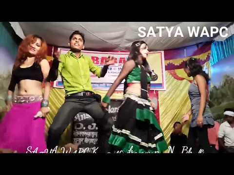 Xxx Mp4 याद करो उस बगिया को Yaad Karo Us Bagiya Ko Hot Bhojpuri Dance 3gp Sex