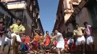 nathaswaram title song