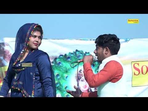 Xxx Mp4 मैंने मिलेगी लुगाई पेप्सी शर्मा और राधा चौधरी ने बहादुरगढ़ में लठ गाड़ दिया Bahadurgardh Gaushala 3gp Sex