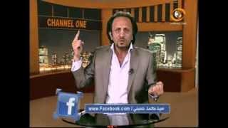 شب بخیر ایران ۴۰ - Shab Bekheir IRAN 40 - شروع خطوط قرمز