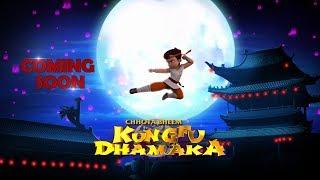 First look of Chhota Bheem Kung Fu Dhamaka Theatrical Movie | COMING SOON