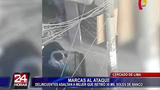 """Cercado de Lima: """"marcas"""" asaltan a mujer que retiró 30 mil soles de agencia bancaria"""