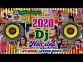 Awadhesh Premi Yadav Ke New Bhojpuri Non Stop Dj Song 2020 || Bhojpuri Nonstop Toing Mix 2020