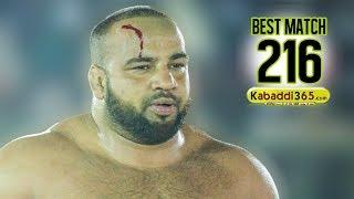 KALSIAN VS CHEEMA JODHPUR Best Kabaddi Match (Chrik) (MOGA)