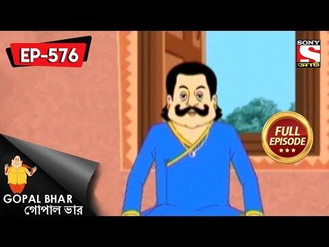 Xxx Mp4 Gopal Bhar Bangla গোপাল ভার Episode 576 Tarpor 13th January 2019 3gp Sex