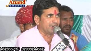 Marwadi New Bhajan   Sayab Ne Sivaro   Jog Bharti   Baayn Maa   Rajasthani Bhakti Song