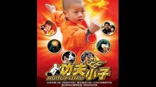 喜剧 动作 功夫小子 2007