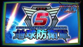 RazörFist Arcade: EARTH DEFENSE FORCE 5