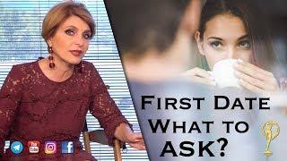 سوالاتی که در اولین دیدار باید پرسید - دکتر آزیتا ساعیان