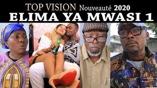 ELIMA YA MWASI Ep 1 Theatre Congolais Kalunga,Daddy,Mamy Djokisa,Geucho,Gabrielle,Rais