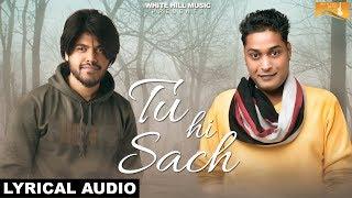Tu Hi Sach (Lyrical Audio) Piyush Ambhore | Kumar Nishant | White Hill Music