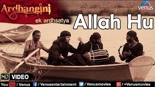 Allah Hu Maula Hu Full Video Song | Ardhangini - Ek Ardhsatya | Sukhwinder Singh