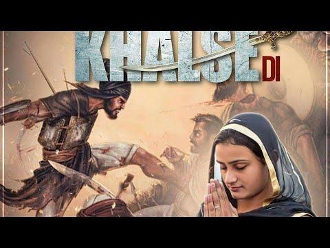 Xxx Mp4 Talwar Khalse Di Lyrical Video Raaz Kaur 2017 3gp Sex